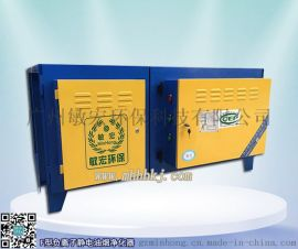 负离子静电油烟净化器供应商