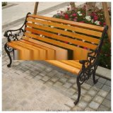 山西公園休閒椅 廣場實木座椅 戶外公園椅
