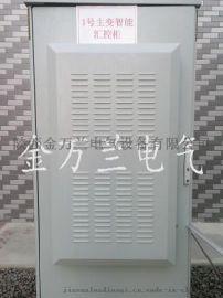 机柜空调(金万兰降温系列)-陕西金万兰电气设备有限公司