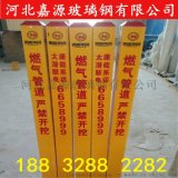 玻璃鋼標志樁警示樁 國家電網電纜標志樁 電力標志樁