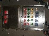 不锈钢材质防爆配电箱定制