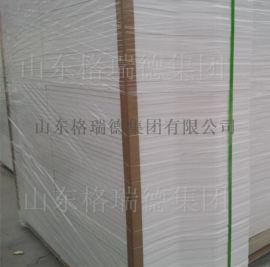 工厂直销 超高分子量聚乙烯板 500纯料PE板 食品级塑料板 塑料加工件