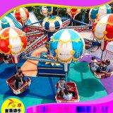 室内游乐设备桑巴气球商丘童星游乐设备厂家供应商