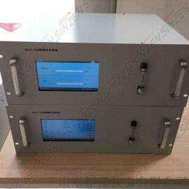 供应SINZEN新泽仪器微量二氧化硫分析仪,二氧化硫分析仪,紫外线SO2分析仪
