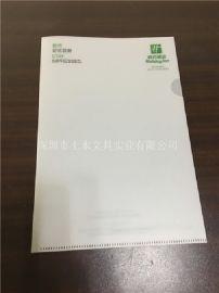 土木文具来图定制产透明文件夹 学生文件夹