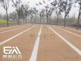 彩色透水地坪全国施工材料销售厂家技术支持工程无忧