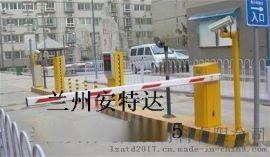 停車場管理系統甘肅蘭州經銷商