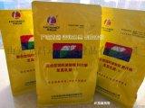 保肝藥蝦蟹專用膽汁酸 山東龍昌膽汁酸