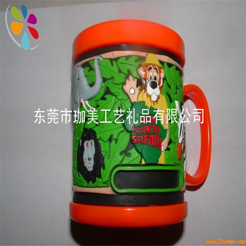 供应卡通马克杯 广告马克杯 软胶马克杯 品质保证