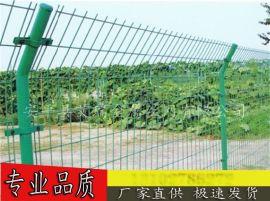 圈地围栏网 种植区防护网 养殖隔离网 双边丝围栏网