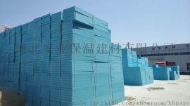 安业挤塑板 挤塑保温板 保温隔热材料
