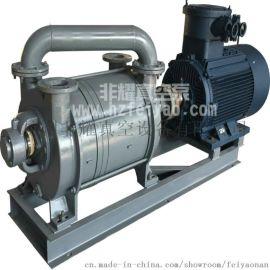 水环式真空泵厂家直销2SK-6水环式真空泵现货供应