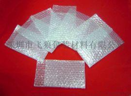 深圳全新料气泡袋加厚防震泡泡袋包装气泡膜定做气泡袋