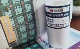 山东威海 铝合金衬塑PPR给水管 生产厂家