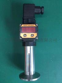 316扩散硅压力变送器-托西(江苏)测控仪表有限公司