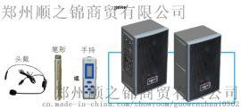 嘉宏JH-1800多媒体电教室教学中控