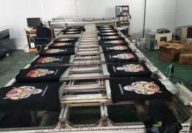 厂家直销T恤、裁片直喷数码印花机