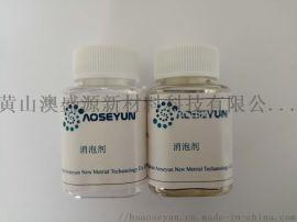 DIS- 900 水性潤溼分散劑