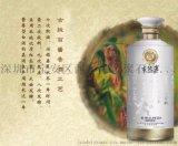貴州古純百酒文化知識包含有哪方面