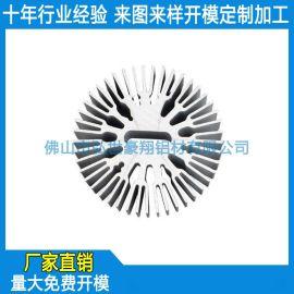 定制太阳花铝型材散热器 梳子型散热器 电子散热器