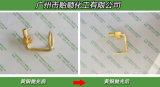 无烟铜链抛光剂 103金属黄铜表面抛光配送添加剂