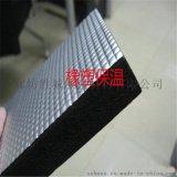 原平市防火阻燃橡塑板B1级橡塑保温板
