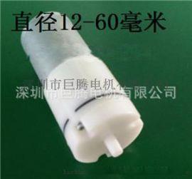 370QB真空包装机气泵  鱼缸水泵 血压计气泵