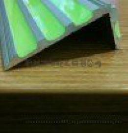 楼梯踏步条,铝合金防滑条,夜明标牌