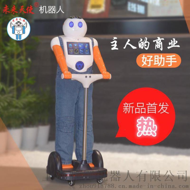 未来天使旺仔R2机器人厂家