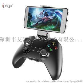 新款手柄ipega 9069手机蓝牙无线游戏手柄