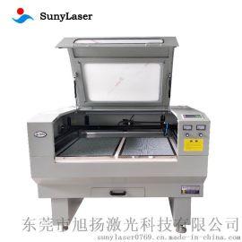 广东小型激光切割机9060双平台方便上下料