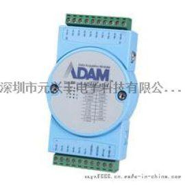 ADAM-4117 研华 亚当8路模拟量输入采集模块Modbus