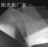 10mm透明陽光板_現貨庫存雙層/四層2.1*6m