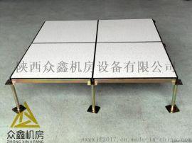 咸阳架空地板厂家,pvc防静电地板安装,防静电地板