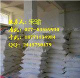 湖北武汉二氧化硅生产厂家