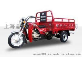 福田五星 150ZH(JT)副变速三轮摩托车