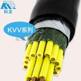 北京科讯线缆KVV10*1.5