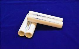 铝合金衬塑PP-R复合管 生产供应