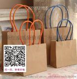 南沙紙袋~{紙袋一個多少呢/紙袋價格+紙袋幾多錢}