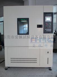 油漆恒温模拟老化试验箱