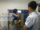 紫外灯恒温老化试验箱