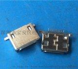 贴片10P苹果5 6母座黑胶白胶SMT前插后贴Lightning输入/输出接口