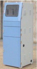 电脑柜(W608)