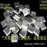 高纯铌块金属铌板铌片Nb 99.9%高纯磨光铌块