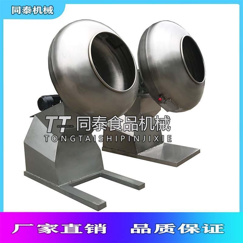 荸荠型自动粽米搅拌机 肉粽糯米粽子拌米机