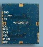 超薄无线音视频接收模块(VM102)