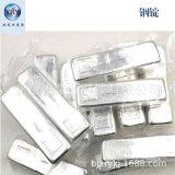 高纯铟锭99.99%金属铟铟条金属铟棒可订制铟厂
