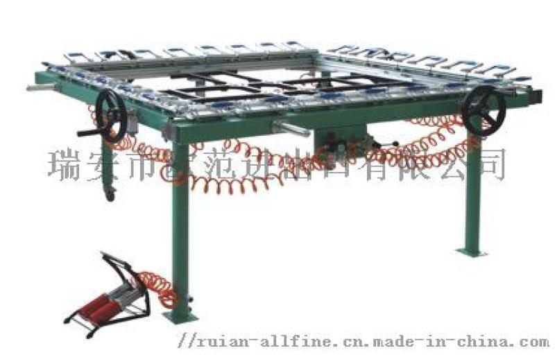 欧范-1215机械拉网机