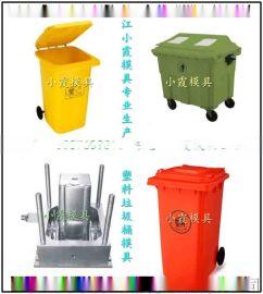 做注射模具订做90升注塑收集箱模具40年老品牌