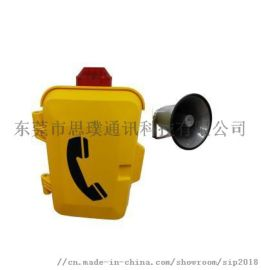 管廊IP話機 管廊IP防水話機 一鍵應急話機